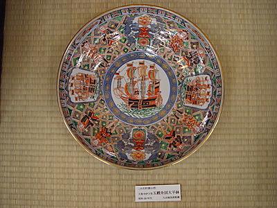 大聖寺伊万里 五艘船大平鉢