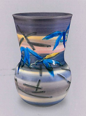 彩釉陶竹葉文広口壺 (Multi-color Overglazed Bamboo Leaves Jar by KITADE Fujio)